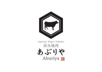 Aburiya