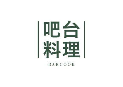 Barcook Bakery