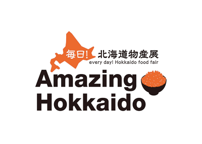 Amazing Hokkaido