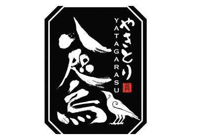 Yakitori Yatagarasu